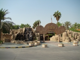 Kuwait Zoo Abroad Indians