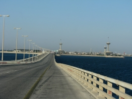 Bahrain Bridge Dammam