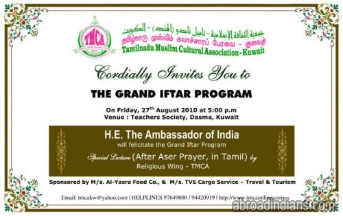 Tmca cordially invites every one to a grand iftar banquet abroad tmca cordially invites every one to a grand iftar banquet abroad indians stopboris Gallery