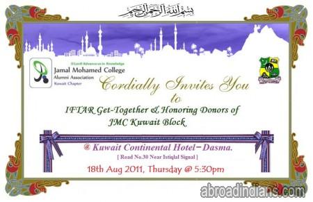 JMC Invitation - Kuwait Alumni Iftar Get To-gather ...