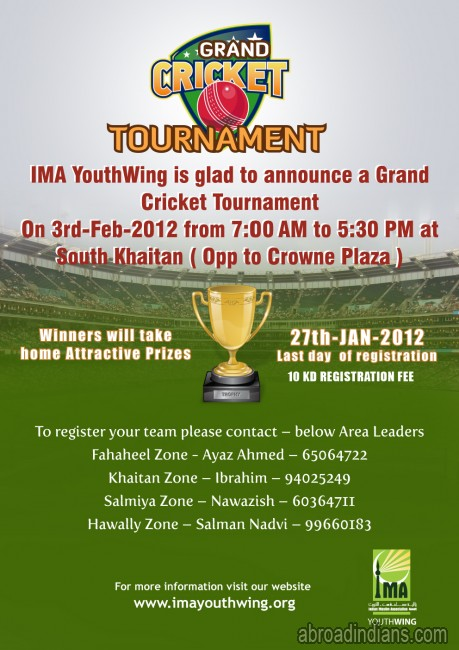 Invitation For Corporate Cricket Tournament: IMA Youth Wing Grand Cricket Tournament On 03 February