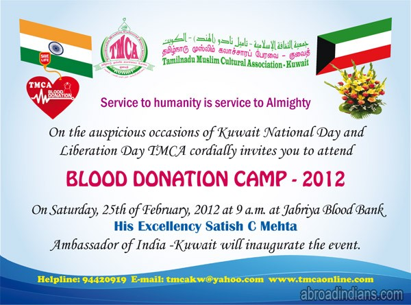 Blood donation camp invitation invitationswedd tmca blood donation camp 2017 abroad indians invitation stopboris Choice Image