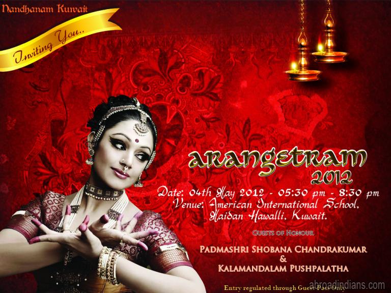 Nandhanam Kuwait conducting - Arangetram 2012 - Abroad Indians