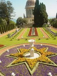 Kuwait Municipal Gardens